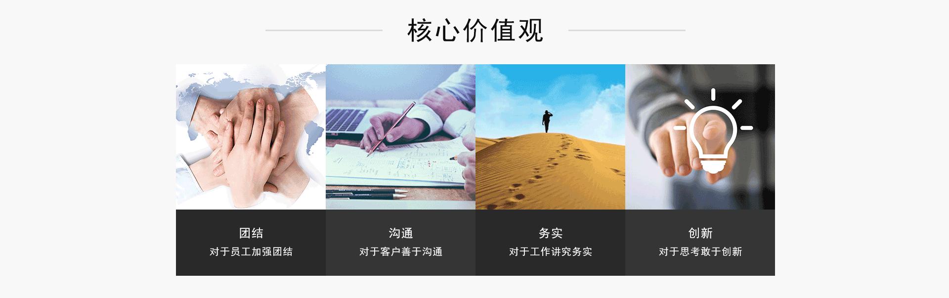 浙江新万博manbetx下载app集团