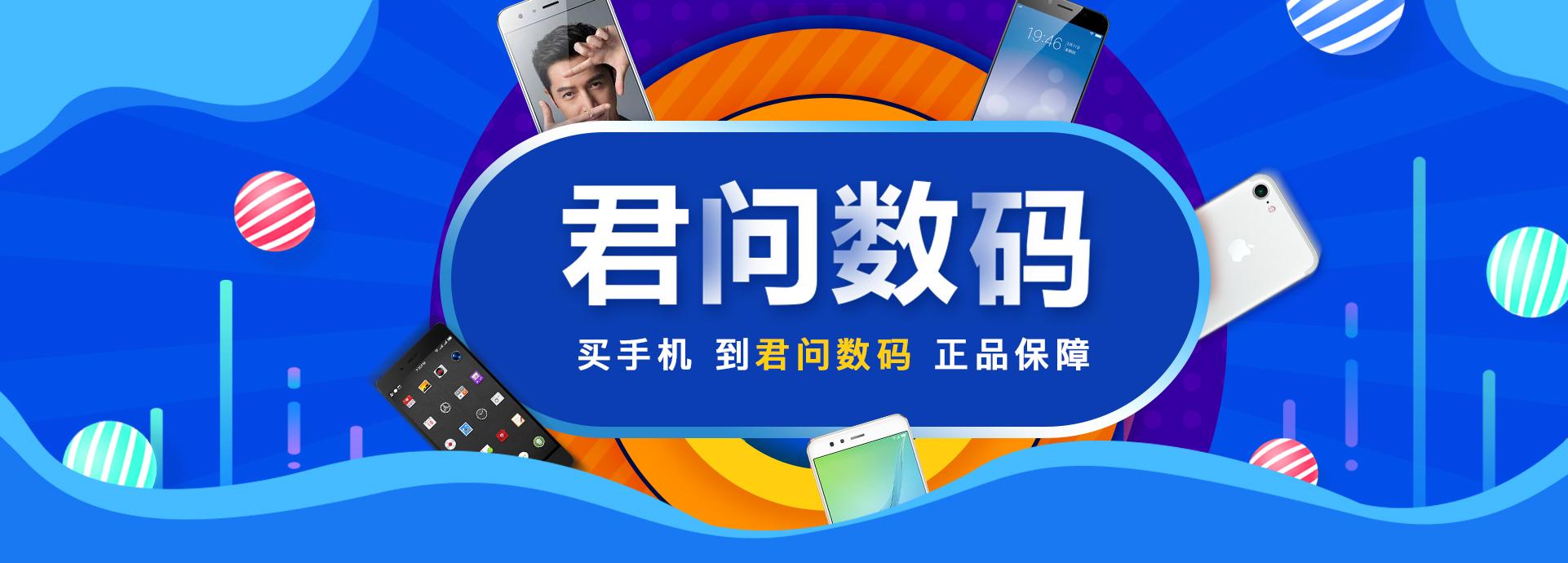 浙江新万博manbetx下载app集团问问